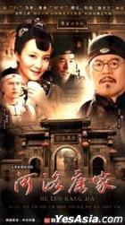 He Luo Kang Jia (H-DVD) (End) (China Version)