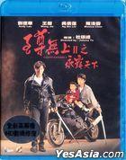 Casino Raiders II (1991) (Blu-ray) (Remastered) (Hong Kong Version)