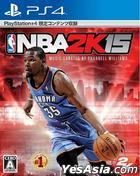 NBA 2K15 (日本版)
