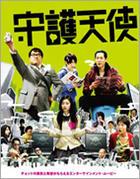 Shugo Tenshi (DVD) (Japan Version)