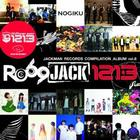 JACKMAN RECORDS COMPILATION ALBUM VOL.8 (Japan Version)