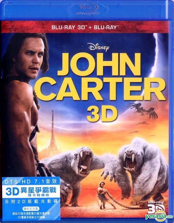 Yesasia John Carter 2012 Blu Ray 2d 3d Hong Kong Version Blu Ray Lynn Collins Taylor Kitsch Intercontinental Video Hk Western World Movies Videos Free Shipping