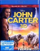 John Carter (2012) (Blu-ray) (2D + 3D) (Hong Kong Version)