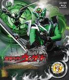 Kamen Rider Wizard Vol.7 (Blu-ray)(Japan Version)