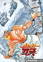 Grappler Baki - The Ultimate Fighter 12: The Biggest Tournament 08