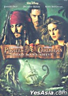 Pirates Of The Caribbean: Dead Man's Chest (Hong Kong Version)