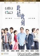The Moment (2016) (DVD) (Hong Kong Version)
