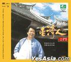 Tai Wan Ren De Ge  Yan Chang Xi Lie I (NEW XRCD)