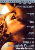 The English Patient (DTS Version) (Hong Kong Version)