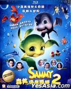 Sammy 2 (2012) (Blu-ray) (Hong Kong Version)