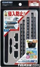 Slim PS3 隔尘装置 3 (日本版)
