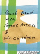 ap bank fes' 05  - Bank Band with Greatest Artists & Mr. Children (3DVD+Photo Book)(Japan Version)