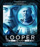 Looper (Blu-ray) (Japan Version)