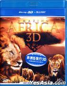 Amazing Africa 3D (Blu-ray) (2D + 3D) (Hiong Kong Version)