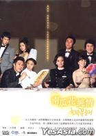 Pure Pumpkin Flower (DVD) (Multi-audio) (SBS TV Drama) (Taiwan Version)