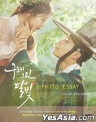 Love in the Moonlight Photo Essay (KBS TV Drama)