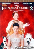 THE PRINCESS DIARIES 2: ROYAL ENGAGEMENT Special Edition (Japan Version)