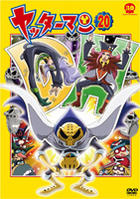 Yattaman 20 (DVD) (Japan Version)