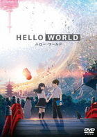 HELLO WORLD (DVD) (Normal  Edition)(Japan Version)