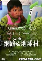 Web (2013) (DVD) (Taiwan Version)