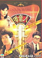The Radio Tycoon DVD (Ep.16-30) (End)