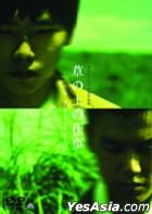Work on the Grass (Kusa no Ue no Shigoto) c/w RUNNING HIGH (Japan Version)