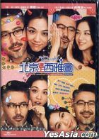 Finding Mr. Right (2013) (DVD) (Hong Kong Version)