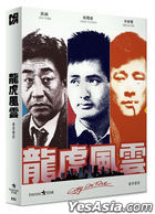 City On Fire (Blu-ray) (Scanavo Full Slip Limited Edition) (Korea Version)