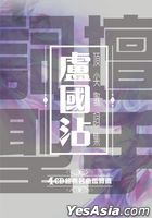 Ci Tan Sheng Shou (4CD)