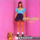 Tomoko No Baai (DVD) (Japan Version)