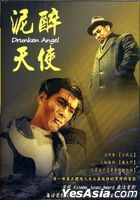 Drunken Angel (1948) (DVD) (Taiwan Version)