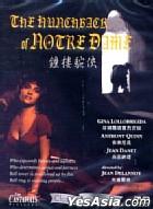 The Hunchback Of Notre Dame (1956) (DVD) (Hong Kong Version)