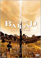 BALLAD - Namonaki Koi no Uta (DVD) (DTS) (Normal Edition) (Japan Version)