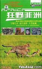 Africa (VCD) (China Version)