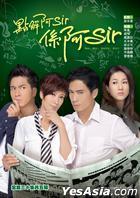 Yes, Sir. Sorry, Sir!  (DVD) (End) (English Subtitled) (TVB Drama) (US Version)