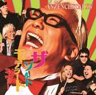 Anzen Chitai XIV -The Saltmoderate Show- (Japan Version)