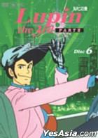 雷朋三世 - Part III Disc.6 (日本版)