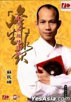 Feng Shui Lecture Of Master So (DVD) (Season 1) (Cable TV Program) (Kam & Ronson Version) (Hong Kong Version)