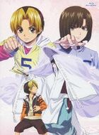 Hikaru no Go - Deai Hen Blu-ray Box (Blu-ray) (Japan Version)