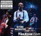 Beyond Imagination Concert Live 2016 (3CD)