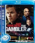 The Gambler (2014) (Blu-ray) (Taiwan Version)