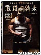 The Dare (2019) (DVD) (Taiwan Version)