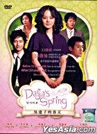Dalja's Spring (DVD) (End) (Multi-audio) (English Subtitled) (KBS TV Drama) (Malaysia Version)