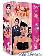 Fantastic Couple (AKA: Couple or Trouble) (DVD) (End) (Multi-audio) (MBC TV Drama) (Taiwan Version)