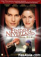 Finding Neverland (2004) (DVD) (Panorama Version) (Hong Kong Version)