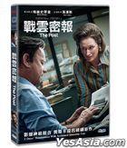 The Post (2017) (DVD) (Hong Kong Version)