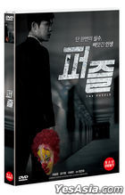 Puzzle (DVD) (Korea Version)