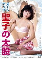 Zoom Up Seiko no Futomomo(DVD) (Japan Version)