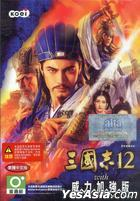 History of The Three Kingdoms 12 (with Power Up Kit) (Traditional Chinese Version) (DVD Version)