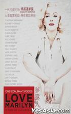 Love, Marilyn (2012) (DVD) (Hong Kong Version)